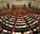 Griechisches Parlament beschließt neues Sparpaket (18. Mai 2017)